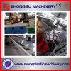 Машина доски пены WPC Celuk прессуя (1220mm)