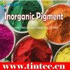 プラスチック(顔料の黄色138)のための着色剤