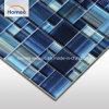 De blauwe Tegels van het Zwembad van het Mozaïek van het Glas