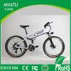 Bicicleta elétrica dobrável de 26 polegadas