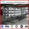 Sistema de la purificación de la ósmosis reversa de Di Water