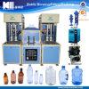 Machine semi-automatique de soufflage de corps creux de bouteille d'animal familier/fabrication de la machine