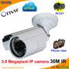 3.0 Случай камеры иК IP Megapixel водоустойчивый