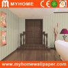 Papel de empapelar del diseño simple para las paredes
