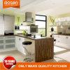 販売のための台所食器棚の単位にガラスドアを追加しなさい