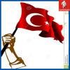 جعالة حرّة تركيا يد صخر لوحيّ