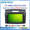 Reprodutor de DVD do carro do Wince com chipset do MTK 3360 para Honda 2012 CR-V (ZT-H804)