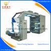 Máquina flexible de la película de la impresión del color multi para 6 colores