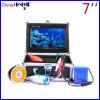7匹のデジタルスクリーンの魚のファインダーの水中ビデオまたは氷釣カメラ7L