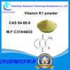 Vitamina farmaceutica K1 del grado per forma fisica CAS 84-80-0