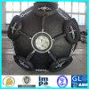 BVの証明書が付いている海洋の浮遊ゴム製フェンダー