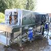 직업적인 선진 기술 산업 플라스틱 상자 세탁기