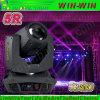 200W lumières principales mobiles de faisceau professionnel de disco du faisceau R5