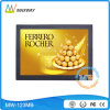 Volles HD 1080P 12 Zoll LCD-Monitor mit Gleichstrom 12V (MW-123MB)