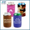 ビールKoozieまたはビールホールダーまたは泡のクーラーかワインクーラー