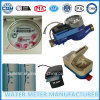 Smart Type IC / RF Card Pre-Payed Water Meters de Dn15-25mm