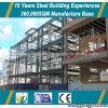 ISOのセリウム絵画によって造り上げられるHは前に作られた建物を区分する