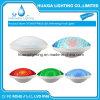 La piscina subacquea esterna del LED si illumina (HHX-P56-SMD3014-441PC)