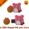 단것 존재하는 분홍색 돼지 PVC USB Pendrive (YT-PP)