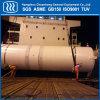 ASME GBの産業ガスのLoxの林のLar Lco2の液化天然ガスタンク