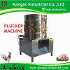 مزرعة إستعمال دجاجة [بلوكر] آلة دجاجة [سلوغترينغ] آلة