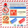 Materiale riflettente del grado blu acrilico della pubblicità (TM3200)