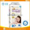 Freies Beispielweiche Baby-Sorgfalt-Windel hergestellt in Diaborn