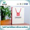 Штейновый мешок подарка печатание бумаги искусствоа упаковывая для Китая Comservice