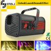 5r LED Escaneo Disco Iluminación (HL-200SM)
