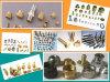 Las piezas de hardware no estándar CNC
