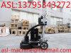 Пола Concer ширины Asl-T330 *330 меля машина малого меля