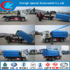Forland 4X2 작은 4cbm는 쓰레기 트럭을 복사한다
