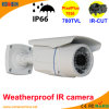 30m IR CMOS 700tvl Wholesale Camera