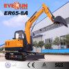 Mini fournisseur de la Chine d'excavatrice de qualité