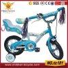 12 '' هواء إطار العجلة أطفال درّاجة مع تدريب عجلات و [بورتبل] سرية