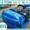 전기 윈치 고속 드는 장비 5 톤 전기 윈치
