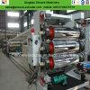 Plastik-PET pp. Blatt, das Maschinen herstellt