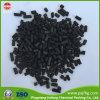 El cilindro de carbón activado de Coco con mejor calidad y precio razonable.