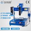 Erogatore automatico del silicone di Dahua per il pacchetto rigido della cartuccia 310ml