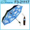 Foldable傘(F321117)の中の青空そして白い雲