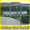 Baranda de cristal del balcón de acero inoxidable con buenos diseños