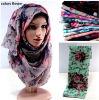 Muçulmana Hijab Fashion Adorable Designing Head Scarf