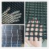 HDPEの水産養殖のプラスチック網