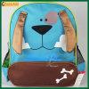 Netter Kind-Karikatur-Rucksack-Hund Backapck (TP-BP180)