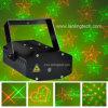Mini laser verde vermelho, projetor MNB41RG do laser do conjunto do Gobo
