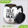 Taza de café eléctrica Taza auto mezcladora de acero inoxidable de doble capa para la mañana, Oficina, Viajes