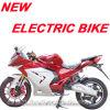 Nuovo mini Motos pozzo trasversale Bike/Motos (MC-248) della bici Mini/Cross