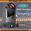 Indicatore luminoso capo mobile del fascio Rainproof esterno di Gbr 440W