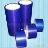 Film protecteur de surface de qualité d'usine de PE en aluminium direct de profil