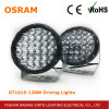 7개의  차 (GT1015-128W)를 위한 Osram EMC Rfi LED 모는 일 빛